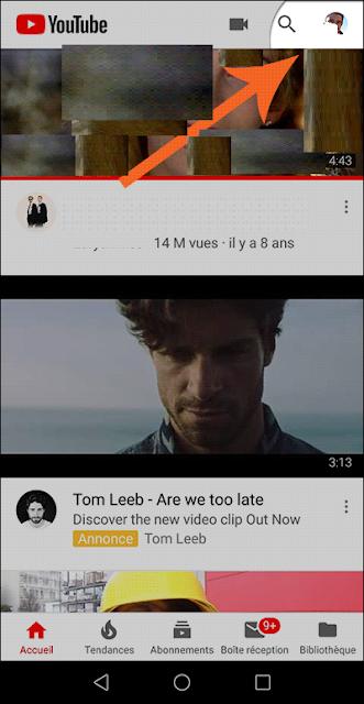 الملف الضخصي في اليوتيوب