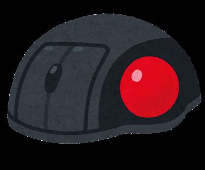 トラックボールのイラスト(親指型)