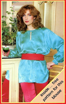 1980s Oversized Blouse with batwing sleeves and belt