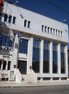 «Ο Εξωδικαστικός Μηχανισμός ρύθμισης οφειλών των επιχειρήσεων» Στο Επιμελητήριο Πιερίας.
