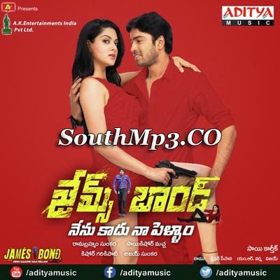 Greasearcedes / surnebala / issues / #240 james telugu movie.