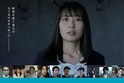 Sinopsis A Momentary Shooting Star (2018) - Film Jepang
