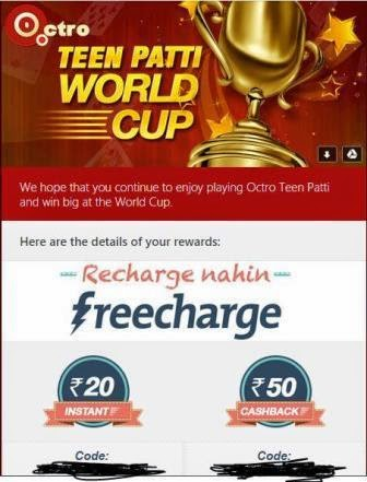 teen patti recharge proof