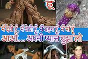 Mai Bharat Ki Beti Hu, Aao Apni Pyas Bujhalo