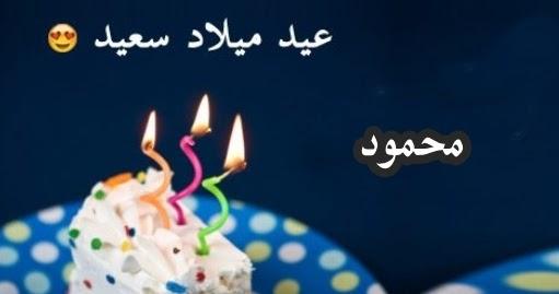 قصائد لعيد ميلاد باسم محمود 2017 اشعار غزل باسم محمود شعر بعيد