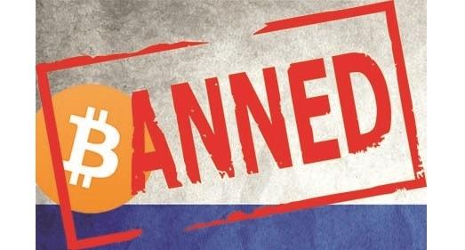 Việt Nam tuyên bố cấm sử dụng BitCoin