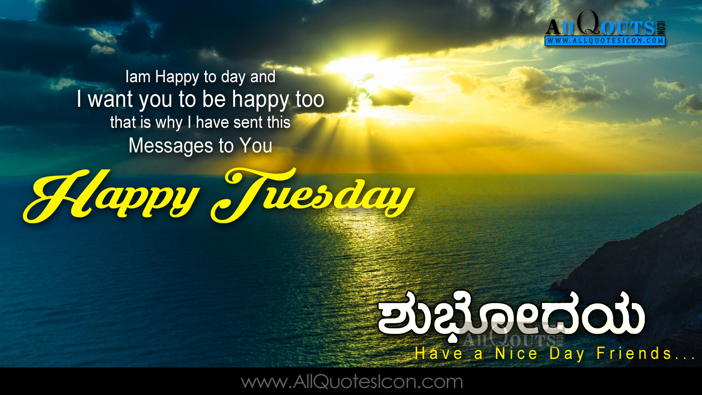 happy tuesday quotes pictures latest good morning quotes