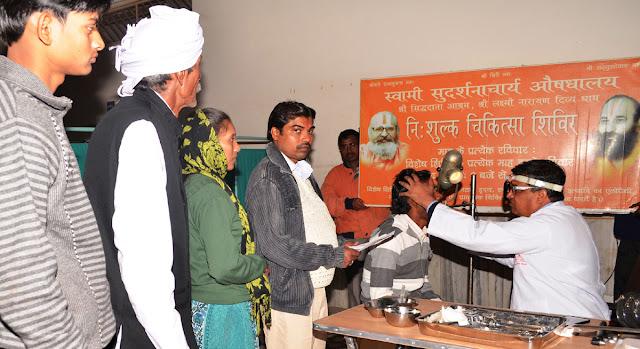Over 400 health checks, hundreds of benefits raised by Shri Siddhada Ashram