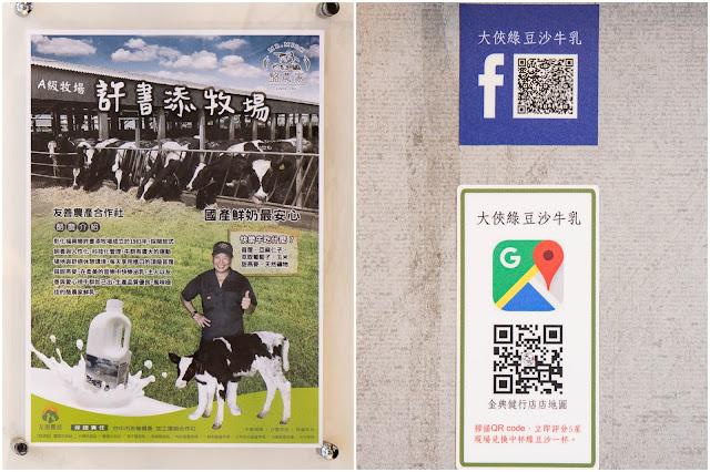 collage - 熱血採訪│大俠綠豆沙牛乳,勤美綠園道人氣飲品推薦,還有會飛高高的新品等你來嚐鮮