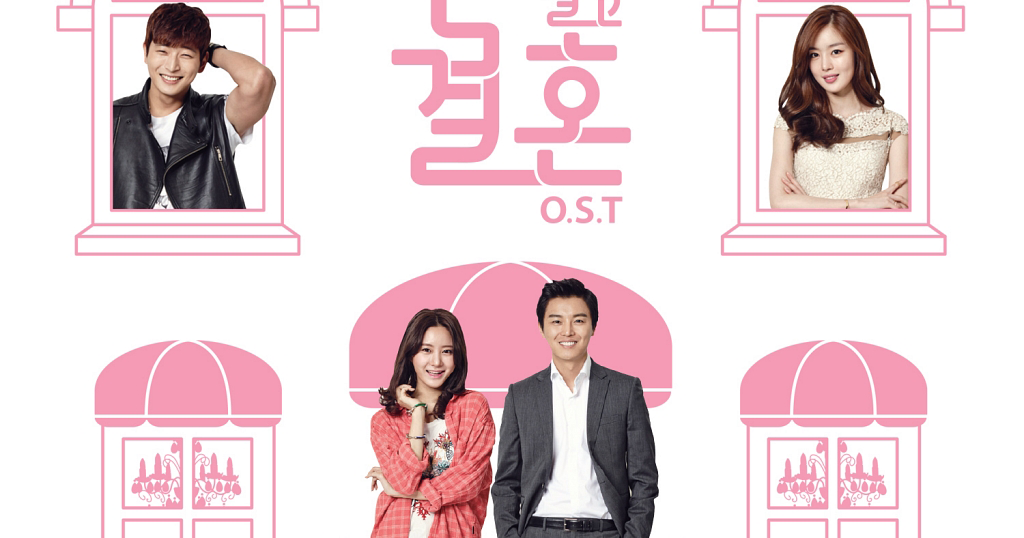 love knots marriage not dating ost 4shared