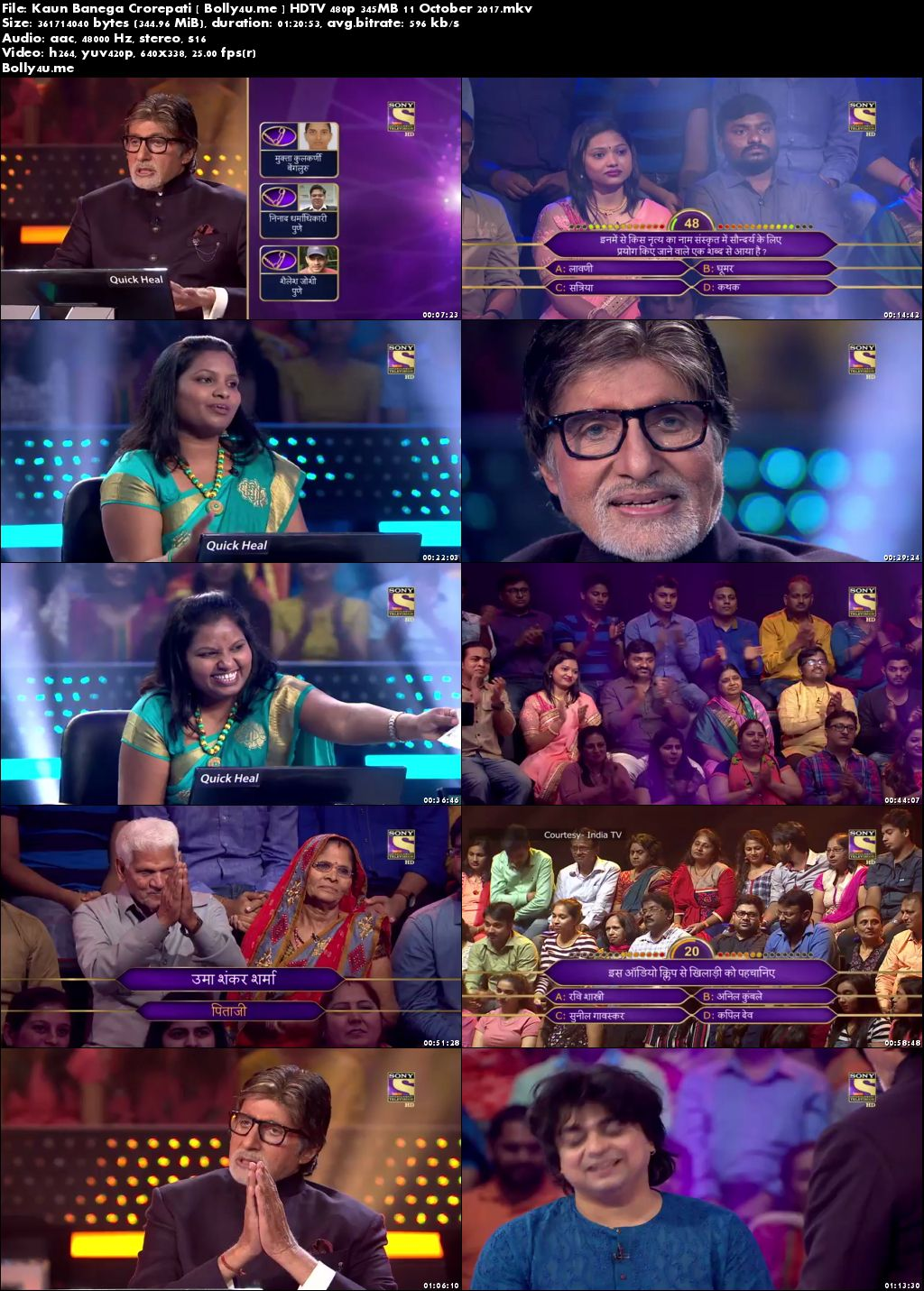 Kaun Banega Crorepati HDTV 480p 350MB 11 October 2017 Download