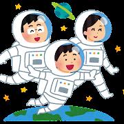 家族で宇宙旅行のイラスト