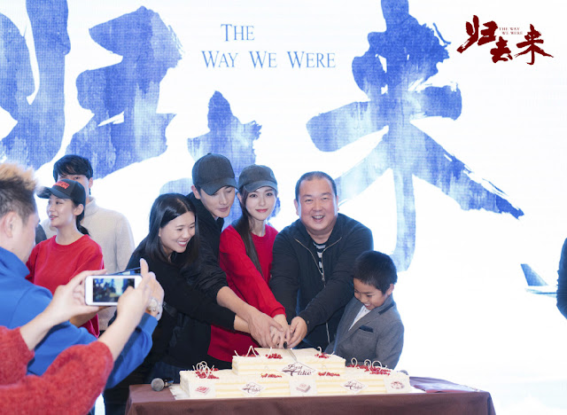 The Way We Were complete filming on Tang Yan's bday