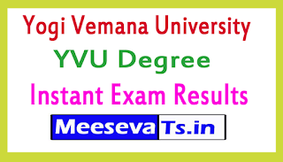 Yogi Vemana University YVU Degree Instant Exam Results