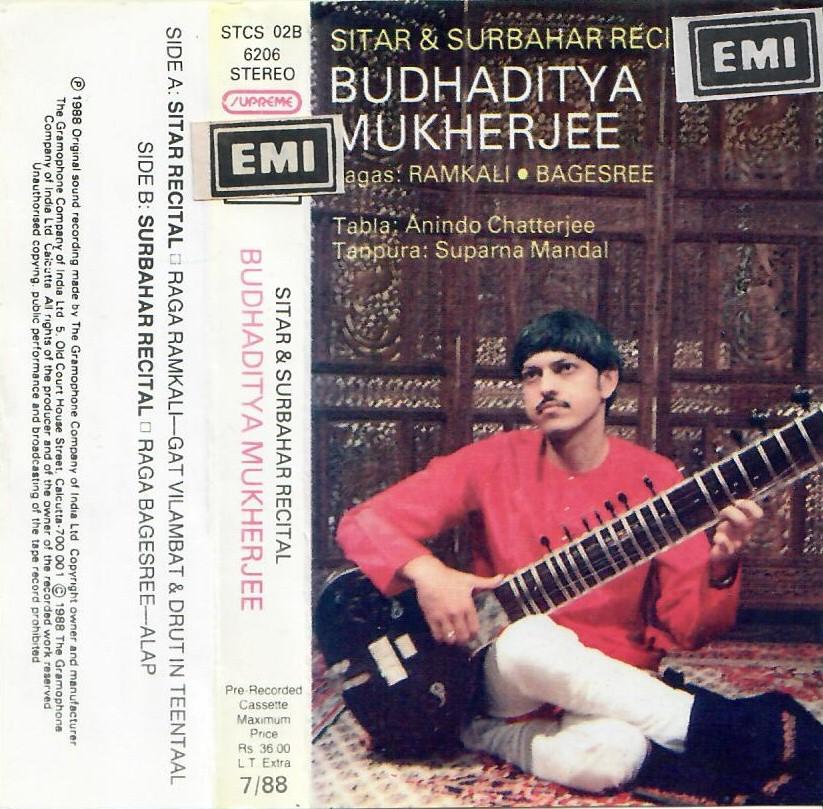 musique andalouse marocaine wav ou mid