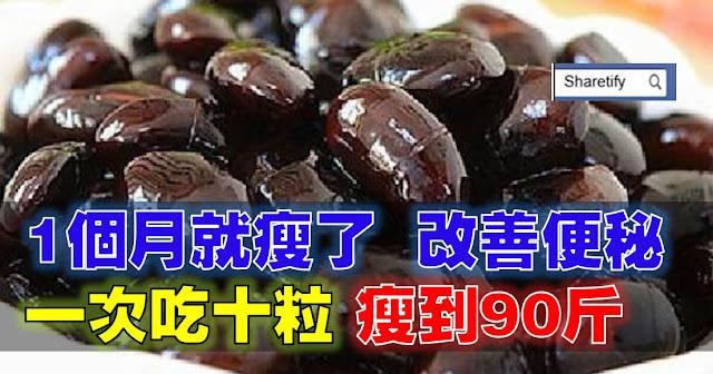 http://www.sharetify.com/2016/05/171090.html