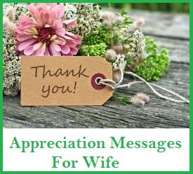 Thank you messages husbandwife my dear wife im so blessed of having you thank you for your love care support and every little effort you are doing for me is simply amazing expocarfo