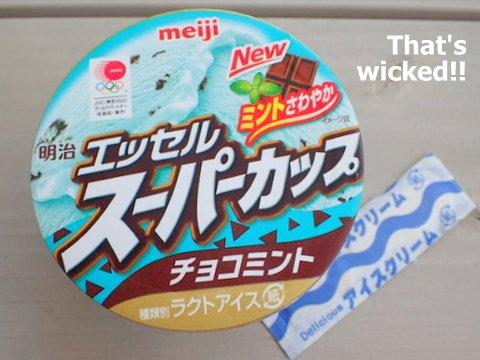 スーパーカップ チョコミント