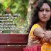 Love Kavithai In Tamil | Tamil Kavithai