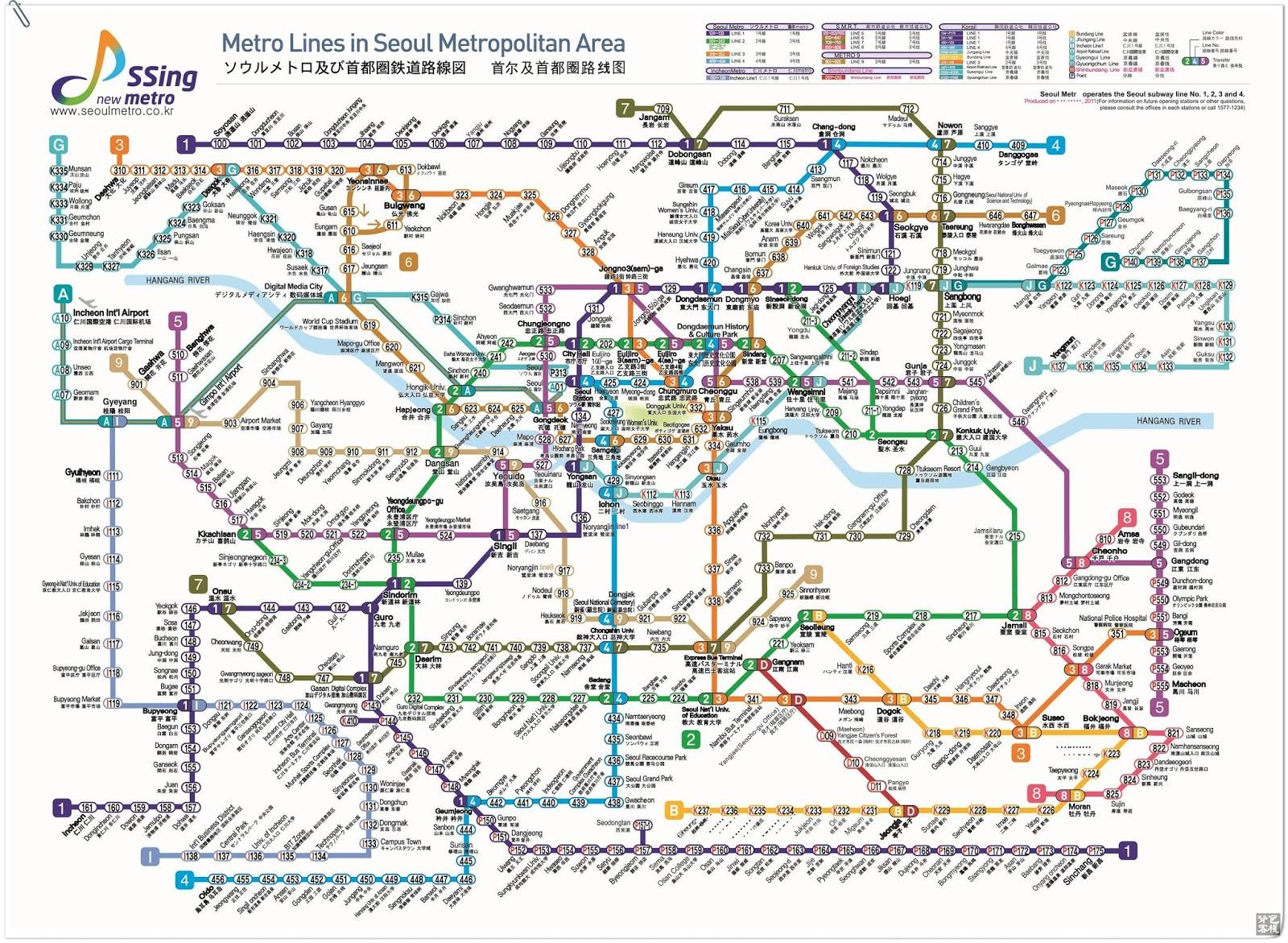 DNA的置物櫃: [韓國] 首爾地鐵圖(中英韓對照)