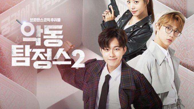 Sebuah misteri komedi yang mengikuti dua anak sekolah tinggi yang jenius dan seorang dete Download Drama Devil Inspector Season 2 Subtitle Indonesia