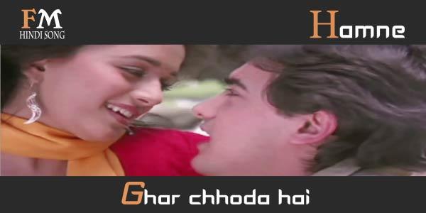 Hamne-ghar-chhoda-hai-Dil-(1990)