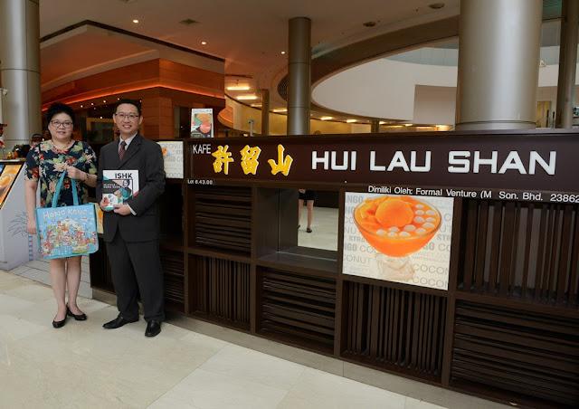 hui-lau-shan-pavilion-kl