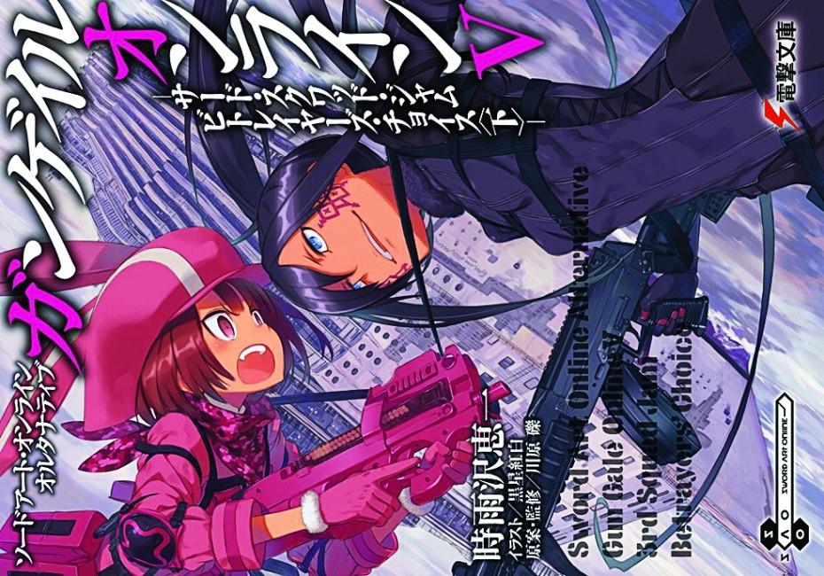 SAO Alternative Gun Gale Online Episode 1 12 Sub Indo X265
