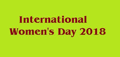 International Women's Day 2018 | International women's day 2018 theme in hindi