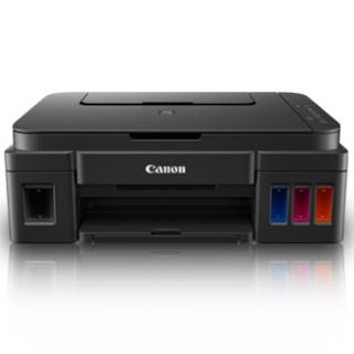 Canon PIXMA G2410 Driver Download