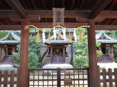 坐摩神社 大國主神社