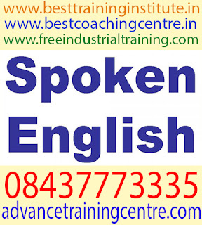 Best Spoken English Training in Chandigarh