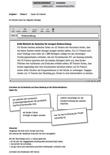 немецкий язык Goethe Zertifikat B2 Schreiben
