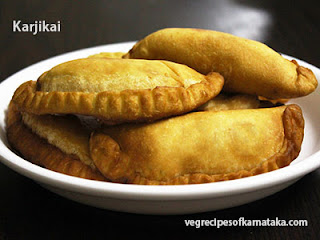 Karjikai recipe in Kannada