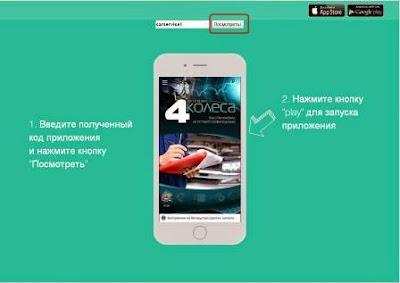 http://www.iozarabotke.ru/2015/05/preimushhestva-appglobal-pri-sozdanii-mobilnih-prilozheniy.html