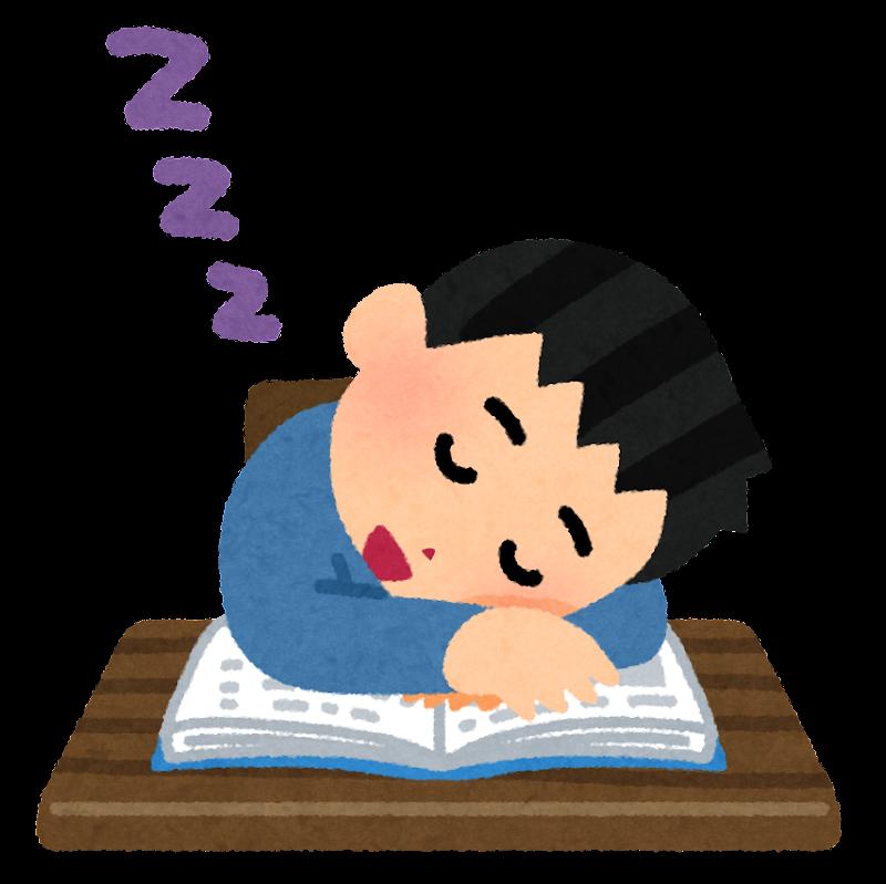 勉強中に寝落ちした人のイラスト(男性) | かわいいフリー素材集 ...