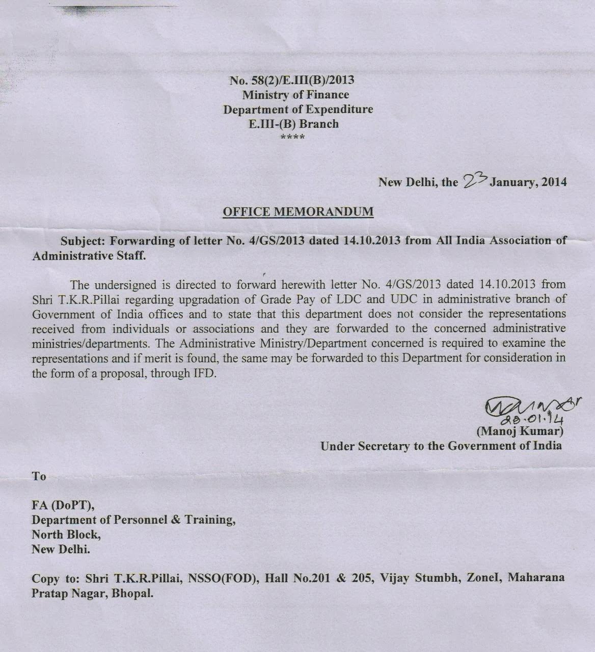 Sample request letter for transfer letter of intent to transfer job sample request letter for transfer spiritdancerdesigns Images