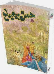 Hassan-Bin-Sabbah