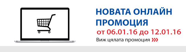 http://www.technopolis.bg/bg/PredefinedProductList/06-01-12-01-16/c/OnlinePromo?pageselect=12&page=0&q=&text=&layout=Grid