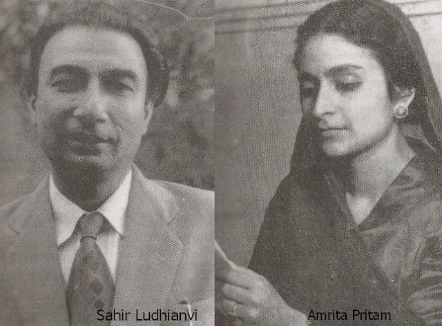 मेरे ख्वाबों के झरोकों को सजाने वाली by - साहिर लुधियानवी