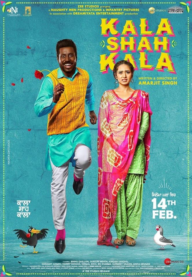 Kala Shah Kala (2019) Punjabi 480p HDRip 400MB Download