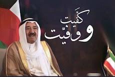 توظيف إداري في اكبر شركة تجارية للكويتيين و لجميع الجنسيات من دون الحاجة لشهادات