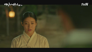 Sinopsis 100 Days My Prince Episode 13
