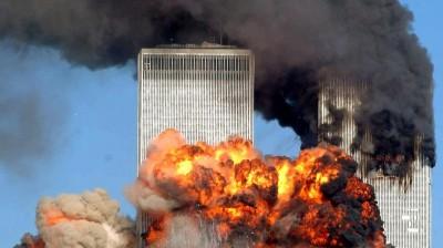 9/11 Investigación