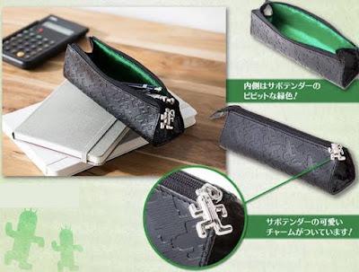 http://www.shopncsx.com/4988601335461.aspx