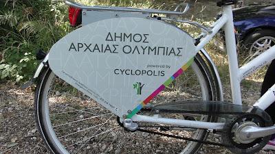 """2η Ποδηλατοβόλτα Φολόης """"Ηρακλής Χατζηαγγελίδης"""" Ε.Ο.Σ.Φ.ΑΡ.Ο."""