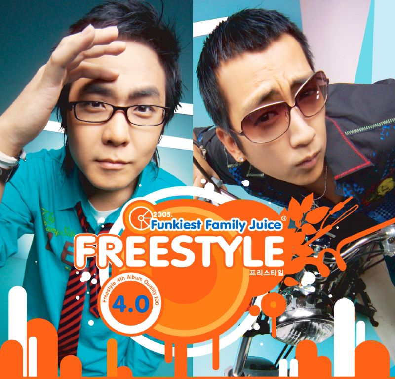 Free Style – Vol.4 Funkiest Family Juice