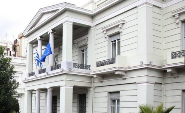 Aκόμη και το 2009 η Αθήνα διαπραγματεύονταν σθεναρά με τα Σκόπια