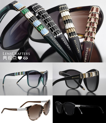 c1a7ba6d7eb5 luxury goods glasses: luxury goods bvlgari