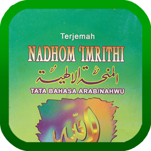 Terjemah Nadhom Imrithi